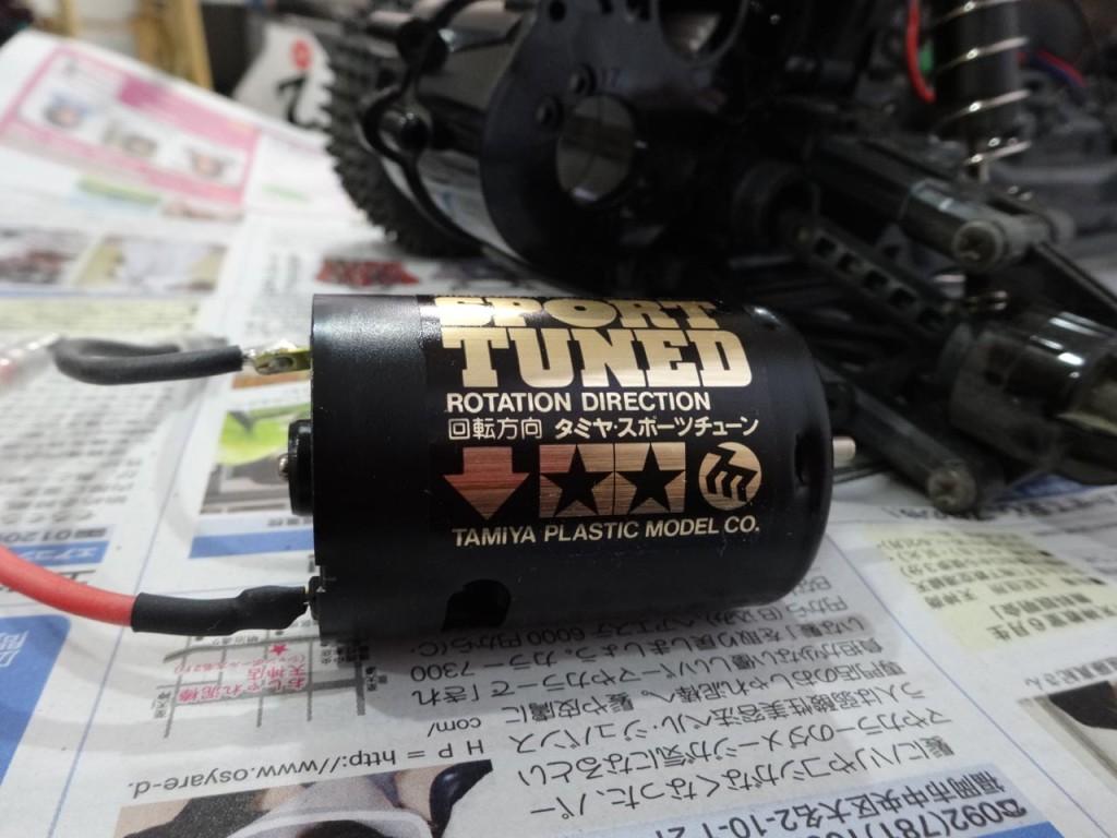 モーター変更02