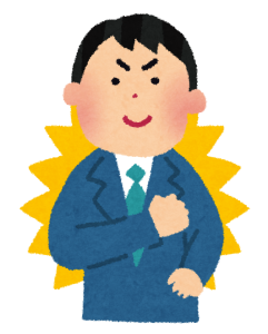 businessman_jishin
