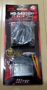 HS-5495BH
