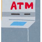 仕事で過入金や誤入金があったときの処理方法と過去に有ったトラブル