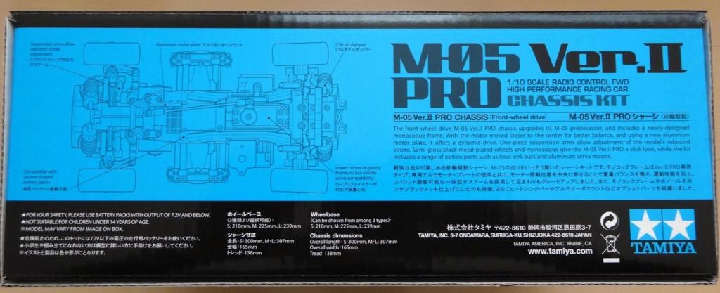 M-05側面