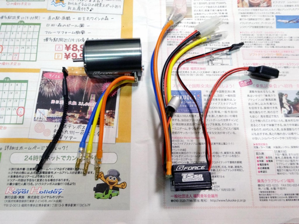 DSC01892