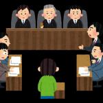 初めての裁判(顧問料の未収金を回収)