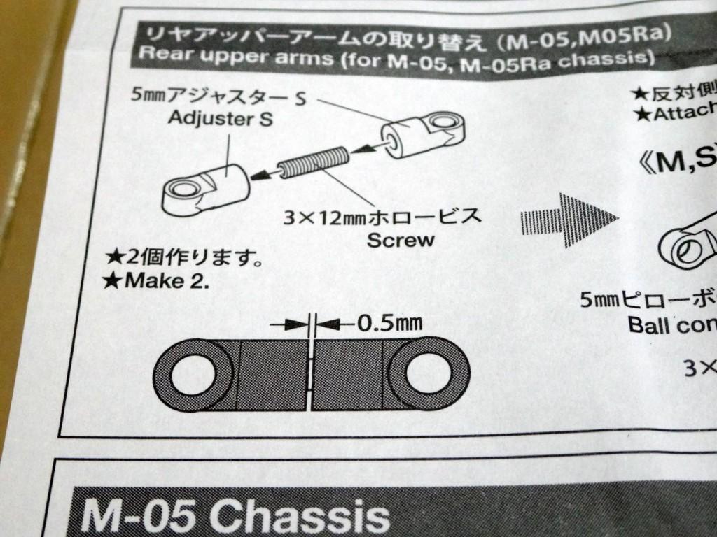 DSC02433