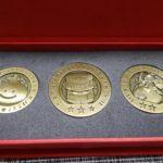 ドラクエ30周年記念モンスターコイン
