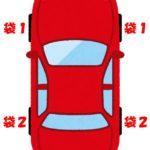 Mシャーシ(タミヤ)のタイヤは、袋ごとにグリップの差がある