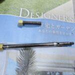 四独グラスホッパー2号機の製作6(リヤシャフトの切断編)