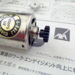 グラスホッパー、ホーネットのピニオンをハードスチールに交換(540モーター編)